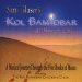 Kol Bamidbar: A Voice In the Desert