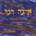 Ahavah Rabah: With Deep Love