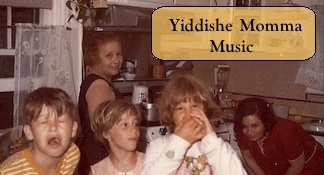 Yiddishe Momma Music