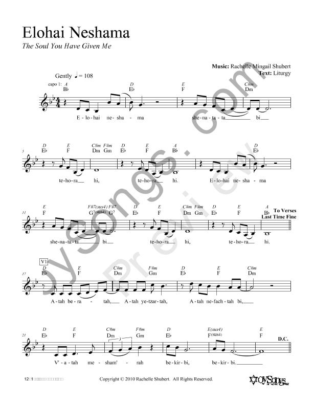 oySongs.com - Jewish music
