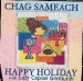 Chag Sameach, Happy Holiday