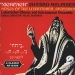 Nichoach Chabad Melodies: Songs of the Lubavitcher Chasidim