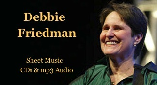 Debbie Friedman 2015 Sheets